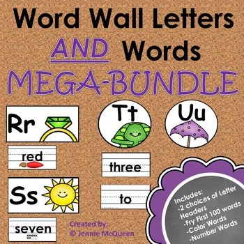 Word Wall Letters AND Words: MEGABUNDLE