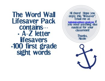 Word Wall Lifesaver