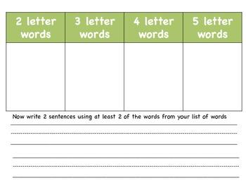 Word Wall Literacy Center