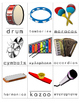 Word Wall Mini Cards Musical Instruments Set