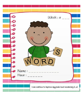 Word Wall Packet - Practicing Grade Level Vocabulary