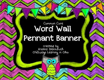 Word Wall Pennant Banner