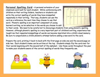 Word Wall Personal Spelling Card - Individual Student Reference