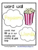 Word Wall Popcorn Words