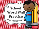 Word Wall Practice Bundle