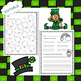 Word Wall Practice - Editable Worksheets (St. Patty's Day Theme)