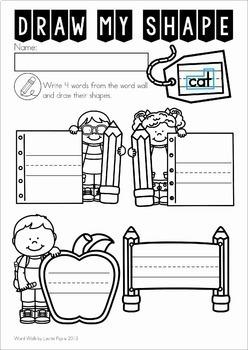 School Word Wall FREE