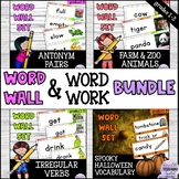 Word Wall Sets and Activities Bundle