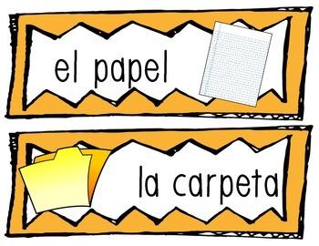 Word Wall - Spanish School Supplies, Los materiales