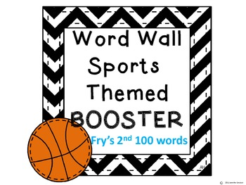 Word Wall Sports Theme BOOSTER