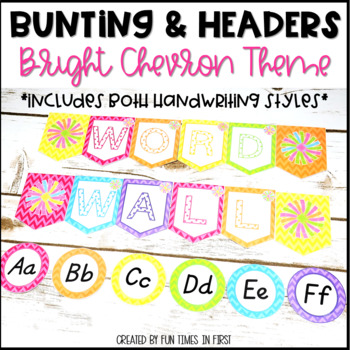 Word Wall Title Banner and Letter Headers {Bright Chevron}