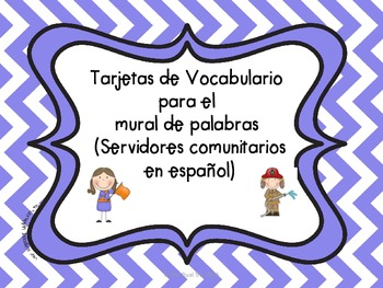 Word Wall Vocabulary Cards (Community Workers) in Spanish