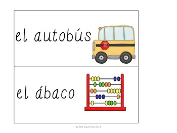 Word Wall Vocabulary Cards (School Supplies) in SPANISH