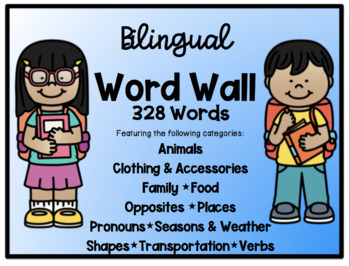 Bilingual Word Wall in Spanish and English-Bundle
