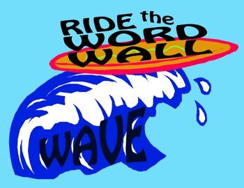 word wall wave by jennifer norsworthy teachers pay teachers