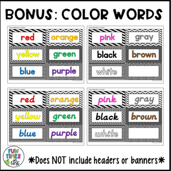 Word Wall Words EDITABLE   Black and White Classroom Decor