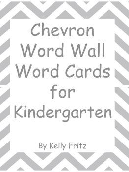 Word Wall Word Cards Chevron