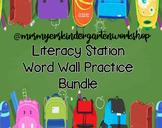 Word Wall Word Practice Bundle!