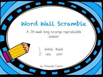 Word Wall Word Scramble