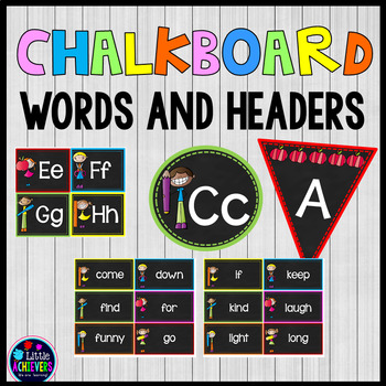 Chalkboard Word Wall Words and Letter Heads