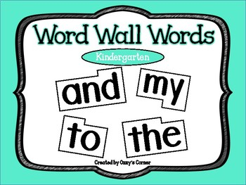 Word Wall Words - Kindergarten