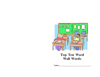 Word Wall Words Activity