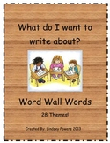 Word Wall Words Bundle