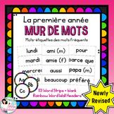Grade 1 WORD WALL / MUR DE MOTS - COMPLETE SET (French)