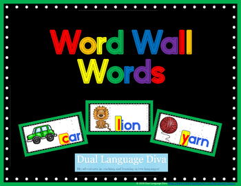 Word Wall Words - GREEN