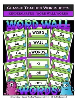 Word Wall Words - Kindergarten - Word Wall Word Cards and