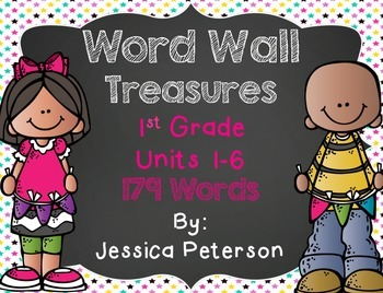 {Word Wall Words} Treasures 1st Grade Sight Words