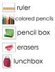 School Supplies Word Wall