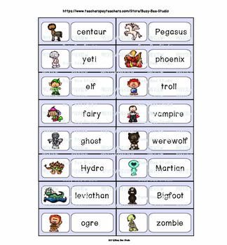 Word Wall Words with Pictures: Mysterious Creatures