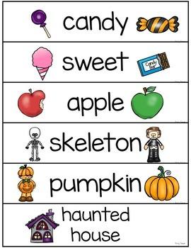 Word Wall Words_Halloween