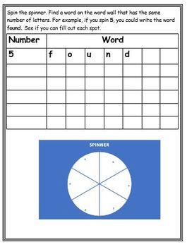 Word Wall Worksheets ( Grade 3, NO PREP)