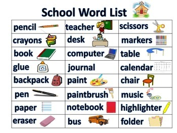 Word Wall Writing File List for Classroom and Student Resource