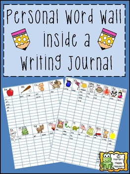 Word Wall - Personal Writing Journal Word Wall