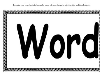 Word Wall for 1st Grade