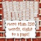 Word Wall with Letters and Words Rustic Brick Theme