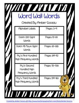 Word Wall with a Zebra Border for Jungle or Safari Theme