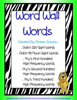 Word Wall with a Zebra Border for Jungle or Safari Theme