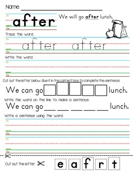 FREE Sight Word Cut and Paste Worksheets  First Grade  by Teaching as well Sight Word Tracing Worksheets For First Grade With First Grade Sight besides  besides 1st Grade Sight Words Worksheets Awesome Free Printable First Grade together with First Grade Sight Words   Flash Cards likewise  together with 1St Grade Sight Words Worksheets   Lobo Black moreover  also Site Word Worksheets For First Grade Sight Words Color By Printable furthermore First Grade Sight Words Printable   Free Home Worksheets further FREE Sight Words Worksheets  First Grade  by Teaching RichaRichi moreover  also First Grade Sight Ds Ksheets   Roll A D Ksheet Color Third Third together with First Grade Sight Word Flashcards Dolch Words Worksheets Fifth additionally first grade sight words worksheets furthermore Winter sight words worksheets for your kindergarten lesson plans. on 1st grade sight word worksheets