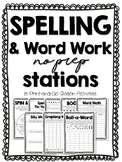 Word Wall/Word Work/Spelling Activities-No Prep