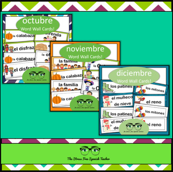 Word Walls for all 12 months! {BUNDLE!} Spanish Version