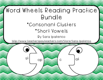 Word Wheels Bundle: Letter Blends, Consonant Clusters, Short Vowels