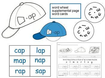 Word Wheels - Short Vowel Sounds - Set 2
