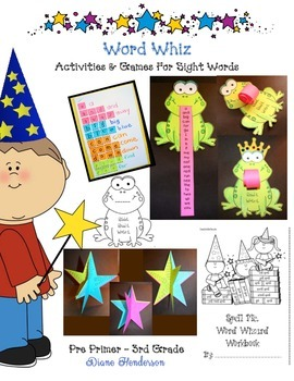 Word Whiz Sight Word Packet