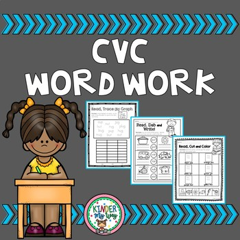 CVC Word Work NO PREP Printables