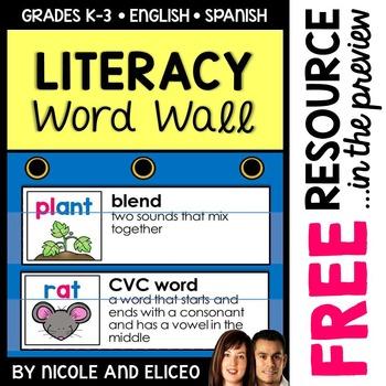 Word Work Literacy Word Wall