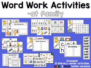 Word Work: -AT word family